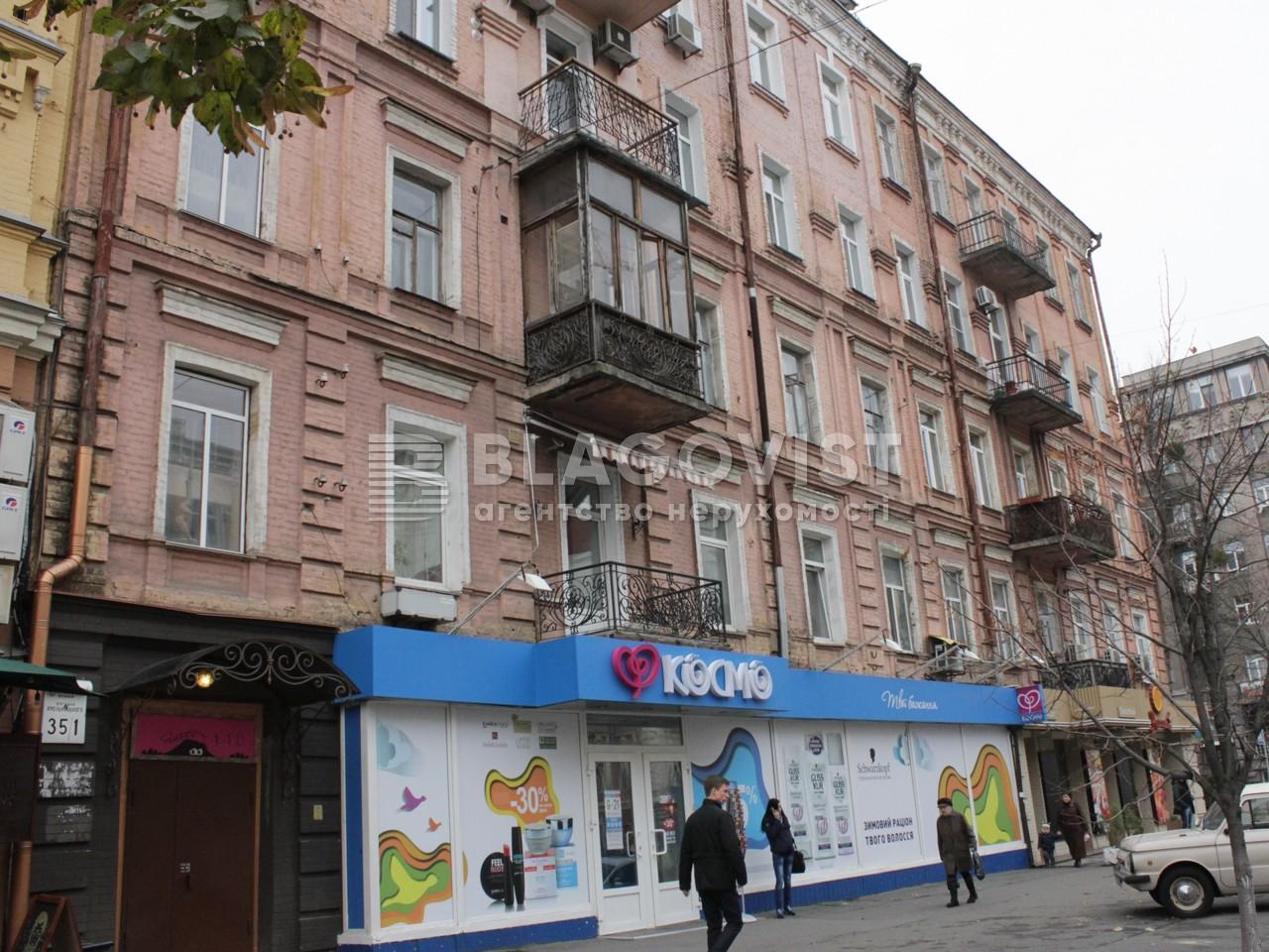 Квартира D-35935, Хмельницкого Богдана, 35/1, Киев - Фото 4