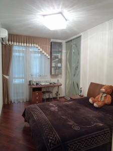 Квартира Кудряшова, 16, Київ, Z-30677 - Фото 12