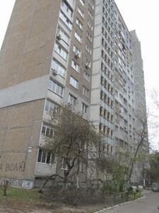 Квартира Глебова, 16, Киев, R-21415 - Фото