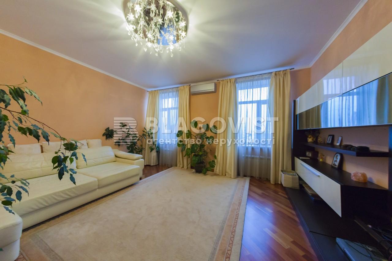 Квартира C-103240, Лысенко, 4, Киев - Фото 1