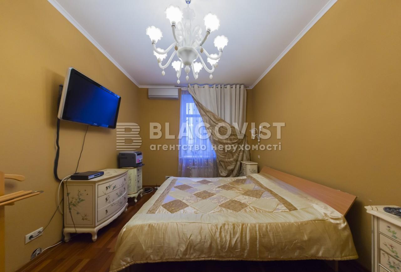 Квартира C-103240, Лысенко, 4, Киев - Фото 5