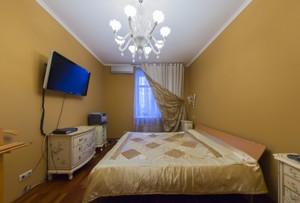 Квартира Лысенко, 4, Киев, C-103240 - Фото 5