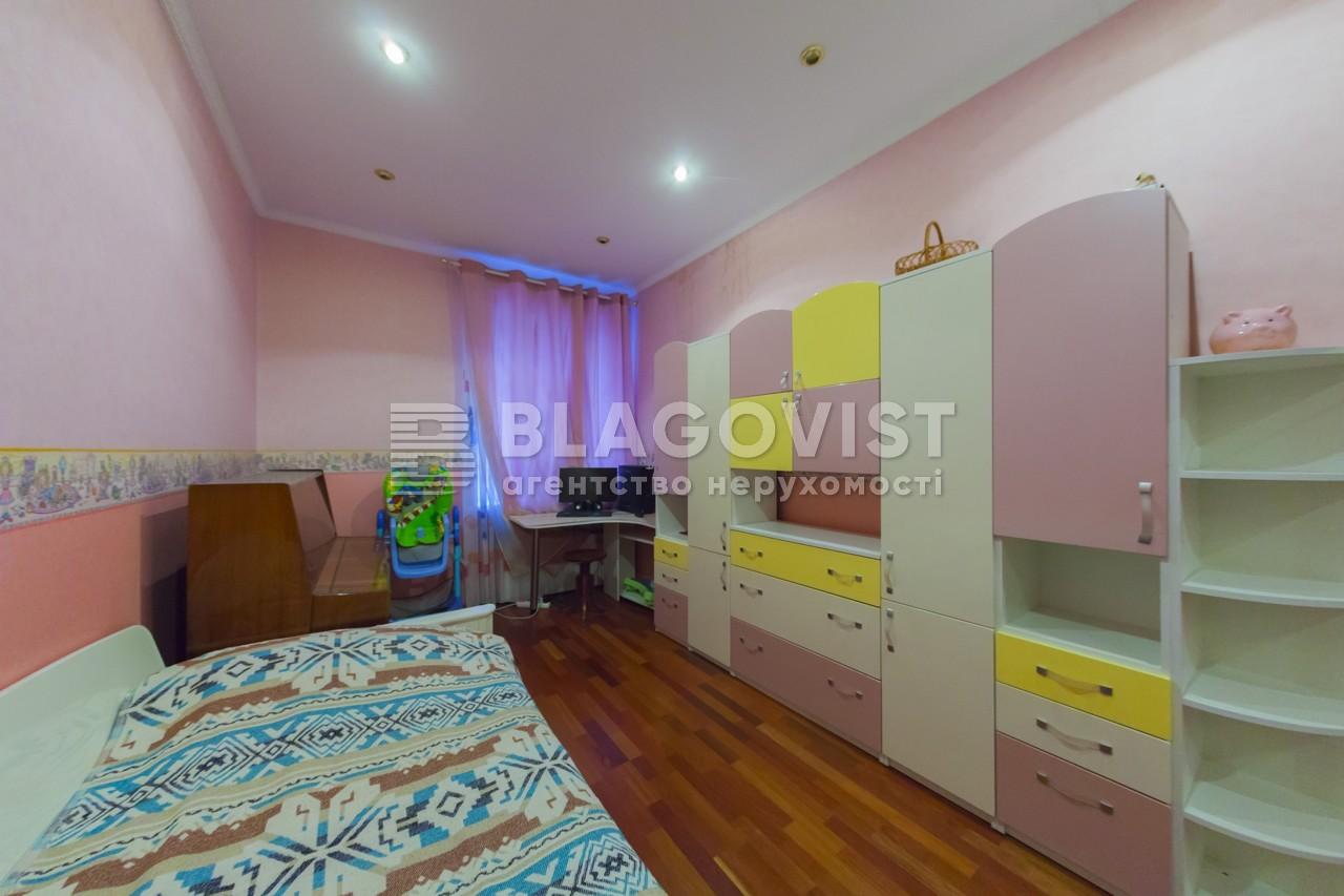 Квартира C-103240, Лысенко, 4, Киев - Фото 7
