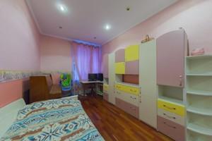 Квартира Лысенко, 4, Киев, C-103240 - Фото 7