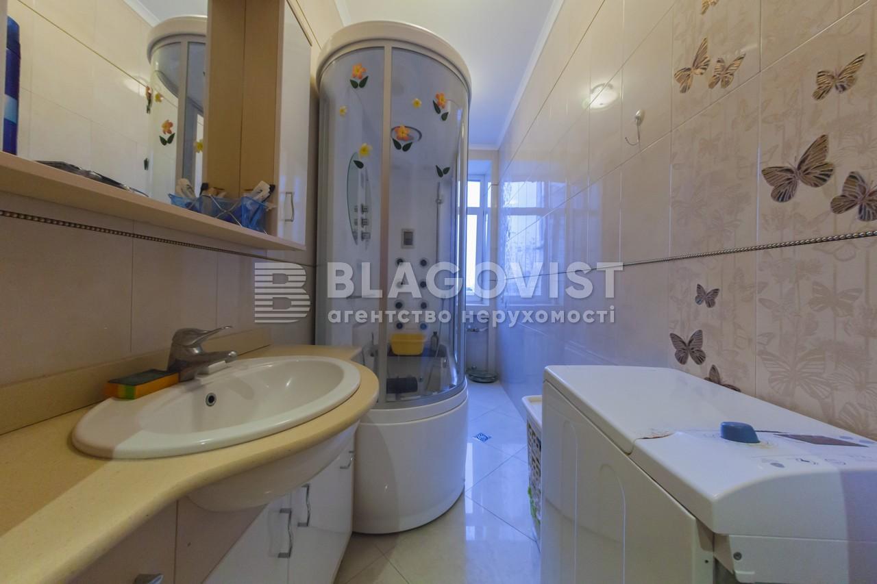Квартира C-103240, Лысенко, 4, Киев - Фото 9