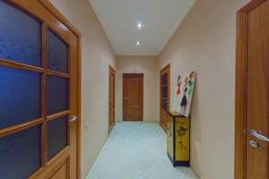 Квартира Лысенко, 4, Киев, C-103240 - Фото 10