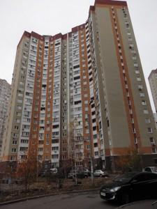 Квартира Урлівська, 17, Київ, R-26026 - Фото 14