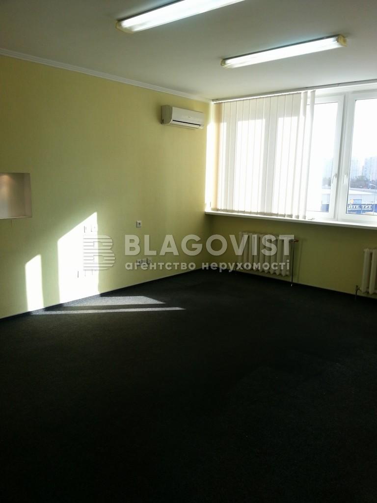 Офіс, Z-956678, Срібнокільська, Київ - Фото 6