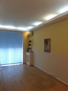 Офис, Хорива пер., Киев, B-54538 - Фото 4