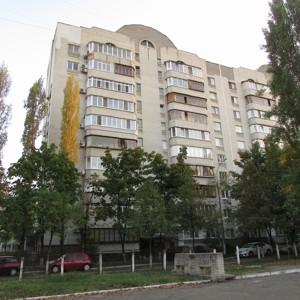 Квартира Богатырская, 18а, Киев, H-23244 - Фото