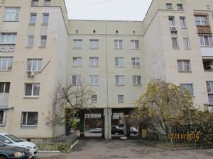 Квартира Юрковская, 2-6/32, Киев, Z-636363 - Фото2
