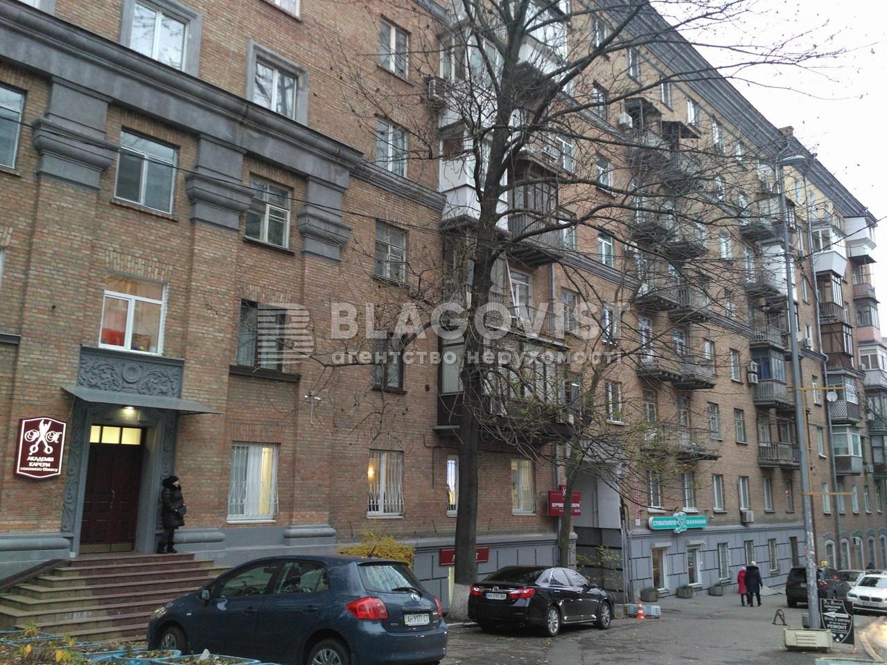Квартира F-39755, Кловский спуск, 14/24, Киев - Фото 3