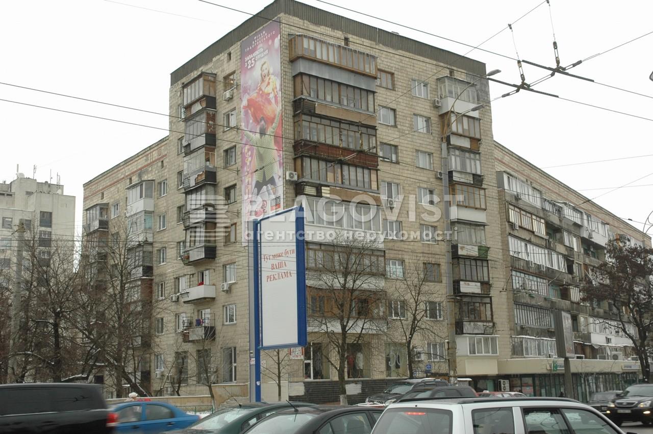 Квартира D-37152, Бастионная, 1/36, Киев - Фото 1