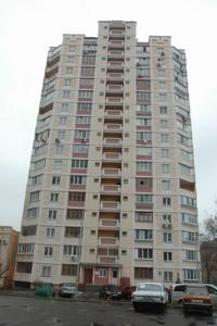 Квартира Радужная, 59б, Киев, Z-606320 - Фото3