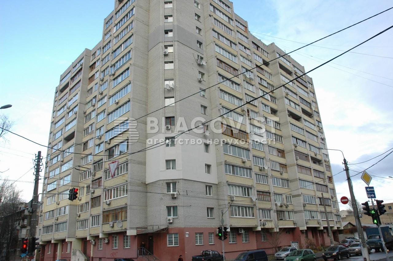 Квартира C-104022, Смилянская, 10/31, Киев - Фото 2