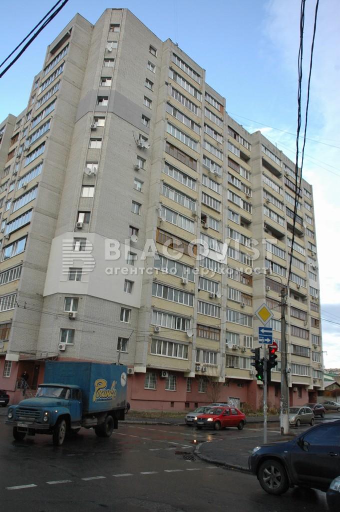 Квартира C-104022, Смилянская, 10/31, Киев - Фото 4