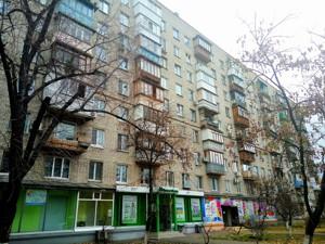 Квартира E-39669, Червоноткацька, 29, Київ - Фото 6