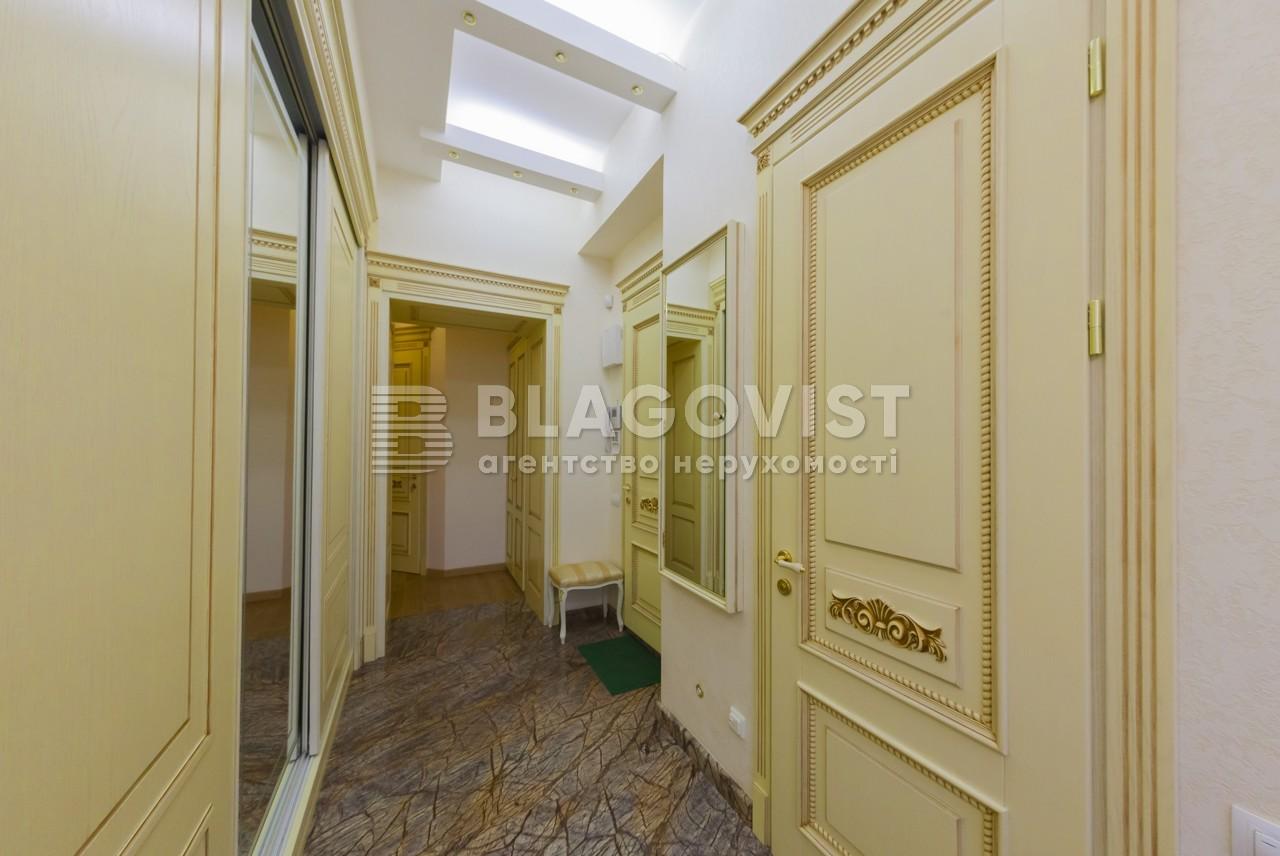 Квартира C-95650, Шелковичная, 32-34, Киев - Фото 18