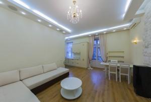 Квартира C-95650, Шелковичная, 32-34, Киев - Фото 7