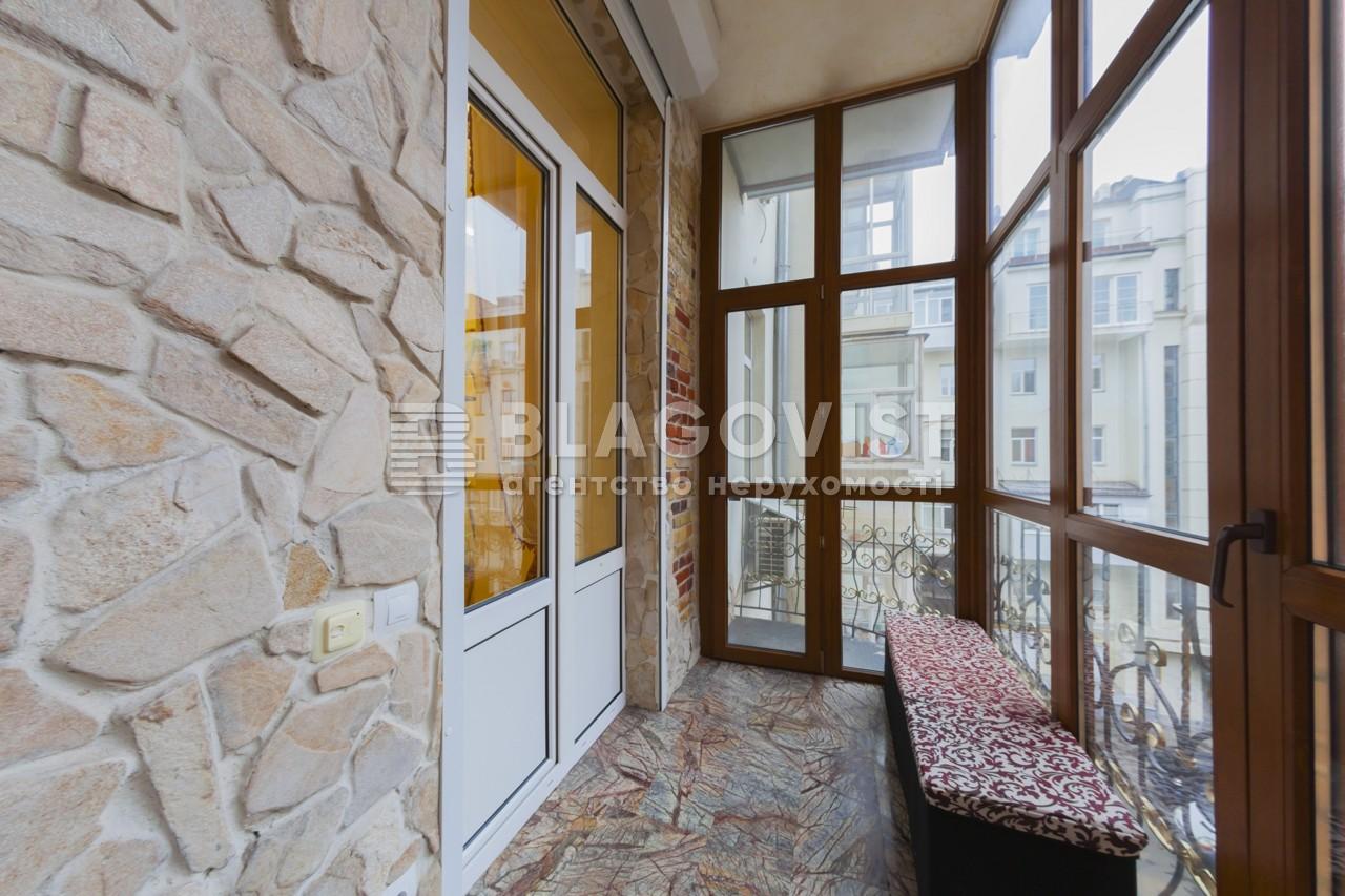 Квартира C-95650, Шелковичная, 32-34, Киев - Фото 19
