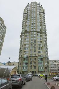 Квартира Кудряшова, 18, Київ, F-24810 - Фото 19