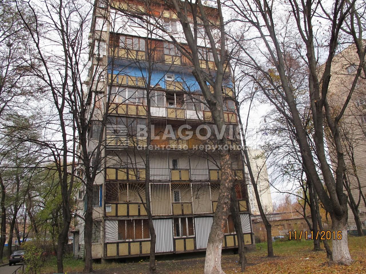 Квартира A-96863, Дегтярівська, 60а, Київ - Фото 1