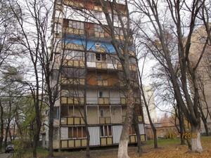 Квартира Дегтяревская, 60а, Киев, A-96863 - Фото