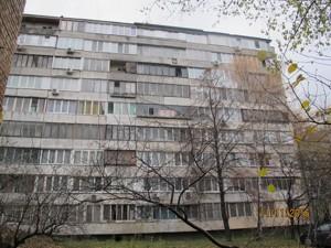 Квартира Дегтяревская, 60, Киев, Z-51941 - Фото1