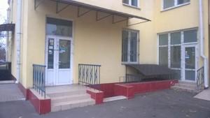 Нежитлове приміщення, Хоткевича Гната (Червоногвардійська), Київ, D-31405 - Фото 7