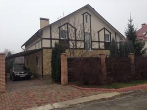 Дом Садовая, Вишенки, X-28757 - Фото2