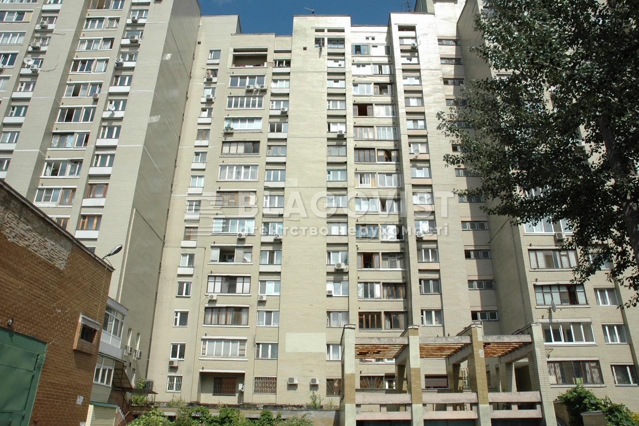 Салон краси, H-38491, Антоновича (Горького), Київ - Фото 3