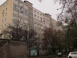 Квартира Свободы просп., 28а, Киев, Z-723610 - Фото