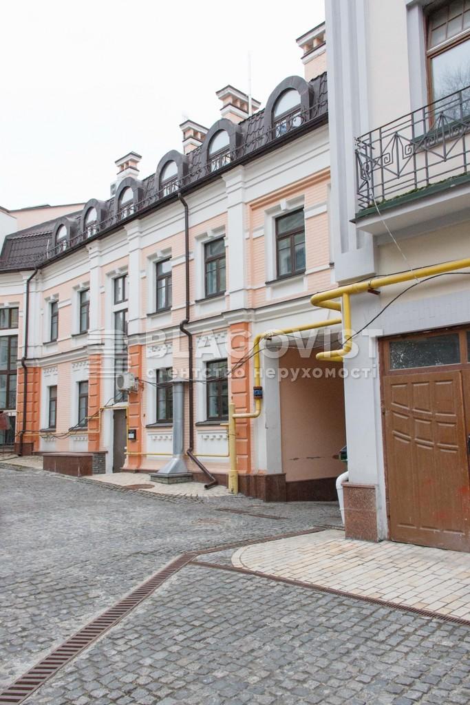 Квартира C-109195, Гончарная, 3, Киев - Фото 2