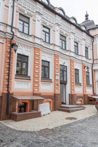 Офис, Гончарная, Киев, C-109198 - Фото 1