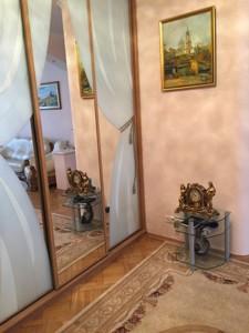 Квартира Бульварно-Кудрявская (Воровского) , 11а, Киев, D-31429 - Фото 20