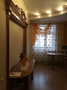 Квартира Бульварно-Кудрявская (Воровского) , 11а, Киев, D-31429 - Фото 15