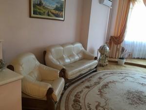 Квартира Бульварно-Кудрявская (Воровского) , 11а, Киев, D-31429 - Фото 4