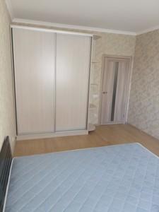 Квартира Кондратюка Юрия, 3, Киев, R-1526 - Фото3