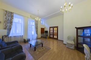 Квартира Толстого Льва, 11/61, Киев, D-31355 - Фото 3