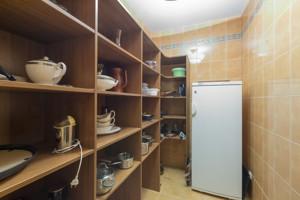 Дом Соловьяненко, Козин (Конча-Заспа), F-36802 - Фото 32