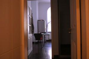 Квартира Малая Житомирская, 16/3, Киев, Z-869602 - Фото 33