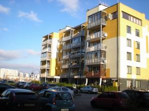 Квартира Данченко Сергея, 10, Киев, Z-787606 - Фото2