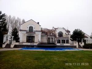 Будинок Козин (Конча-Заспа), Z-21193 - Фото