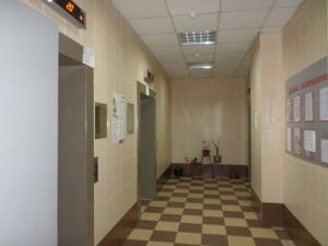 Квартира Княжий Затон, 9, Киев, F-36932 - Фото 12