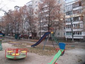 Квартира Победы просп., 127, Киев, H-38518 - Фото1