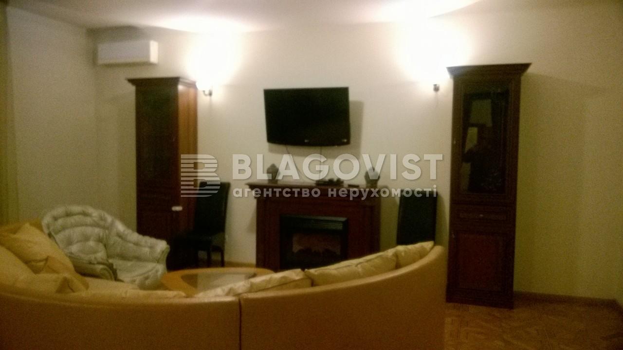 Квартира A-95958, Лесі Українки бул., 7б, Київ - Фото 8