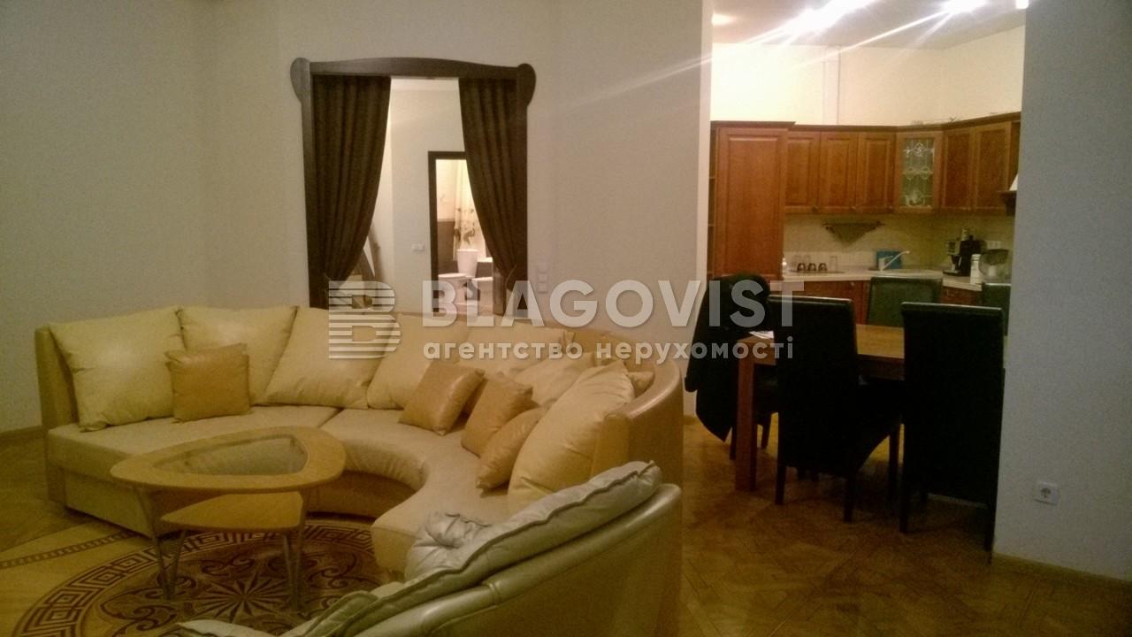 Квартира A-95958, Лесі Українки бул., 7б, Київ - Фото 11