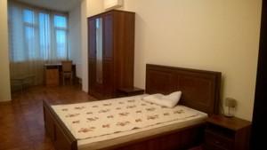 Квартира A-95958, Лесі Українки бул., 7б, Київ - Фото 16