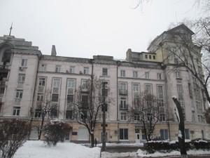 Офіс, Нагірна, Київ, Z-1045856 - Фото 13