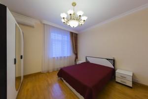 Квартира Коновальца Евгения (Щорса), 44а, Киев, E-34150 - Фото 7